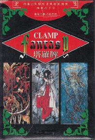 Clamp Fantasy