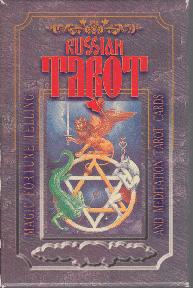 Russian Tarot: Magic Fortune Telling