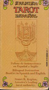 Spanish (Espanol)