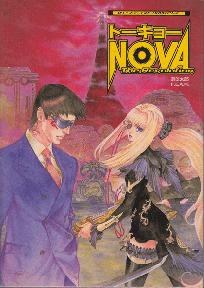 Tokyo Nova